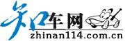 知车网招商方案(2013年)