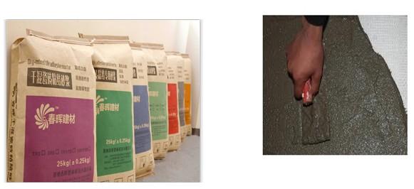 春晖建材-干混砂浆的选择与施工