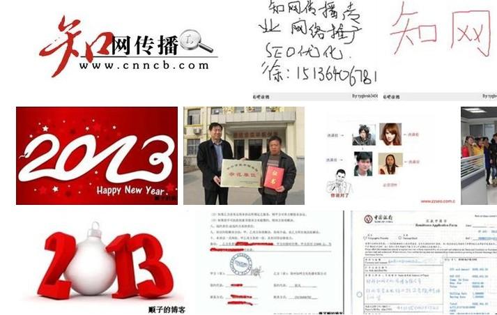 郑州知网优势-整合营销