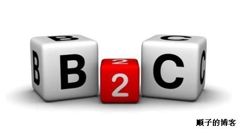 独立B2C网站如何获得流量?