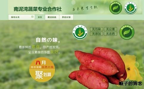天目小香薯:预售将带给我们颠覆性的营销启示