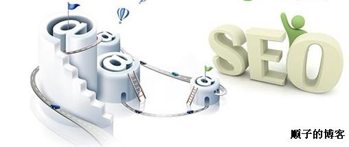 论网络营销中seo的成本投入