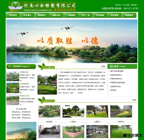 官方网站-心合雕塑官网上线