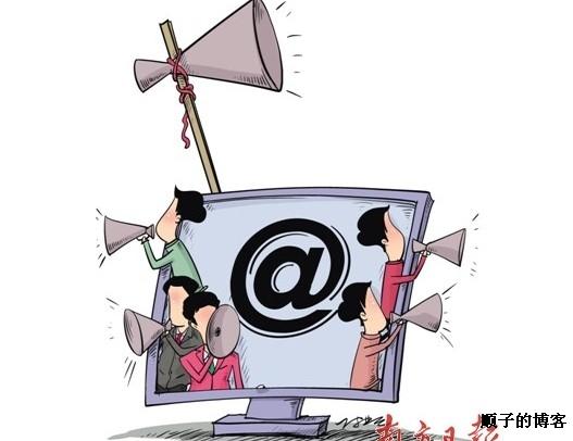 酒店微信运营是怎么发展客户的