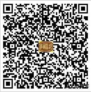 梦福坊酒业网站上线测试,欢迎评论!
