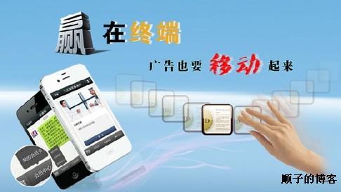 免费营销wifi微营销 wifi植入广告