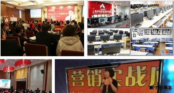 网络营销seo优化培训课的六大骗局