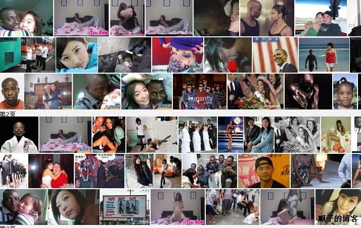 娟娟系列集团后旗分公司携手娟娟舞蹈班,举行2017年度年会精彩瞬间..........