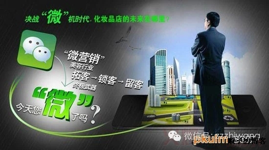 知网2014网络营销培训课程通知