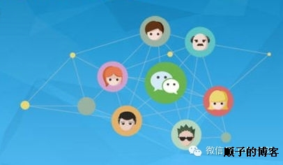 微营销:微信朋友圈营销技最实用的小技巧