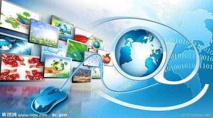 微信营销系统代理商招商方案