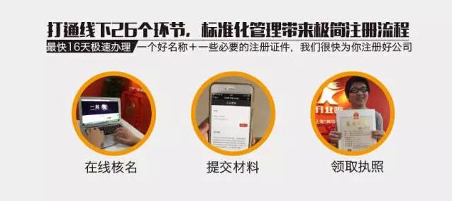 郑州注册公司免费了?――且看中原创业宝