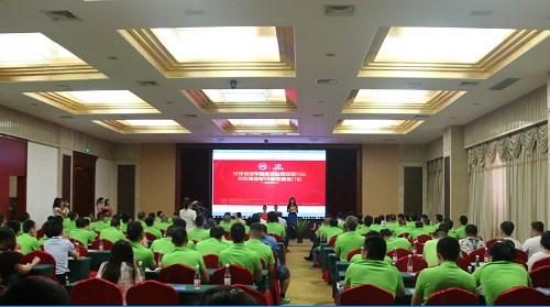 福建省汽车租赁协会风控研讨会在福州举行