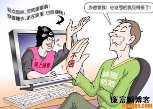 """网络营销课程讲师""""忽悠""""投资者内幕"""