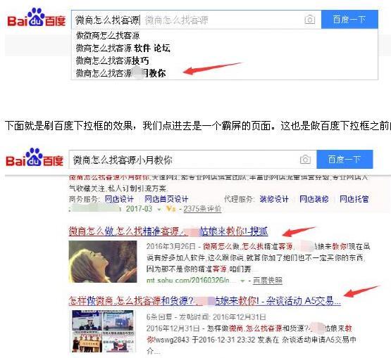 微博绝密干货日引上千粉丝