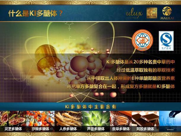 马利来冠名上海妇女节大型公益文艺晚会