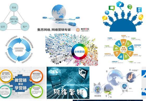 依托网络营销完整框架提升营销水平