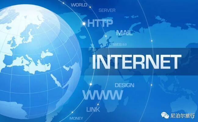 尼泊尔使用中国带宽连接互联网