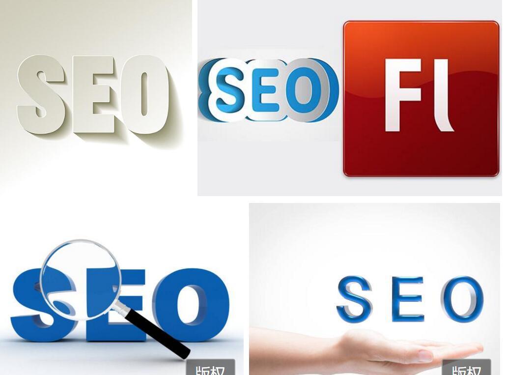 正规优化如何把网站排名做起来?