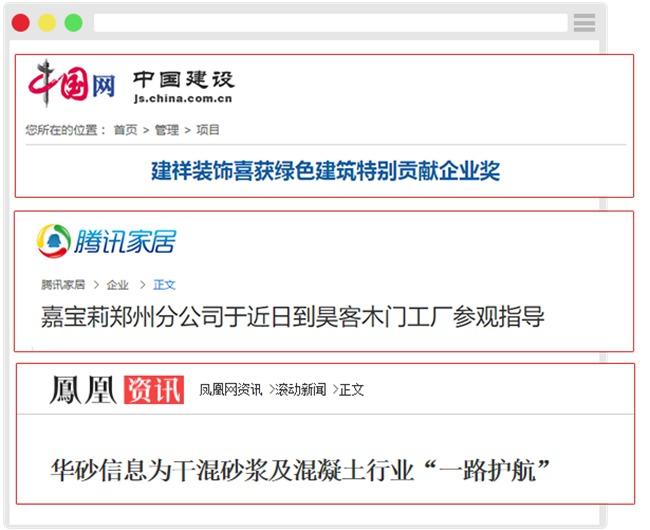 王宇博网络营销能力秀的感想