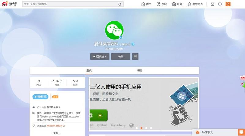 郑州全网营销外包 一站式网络营销推广服务