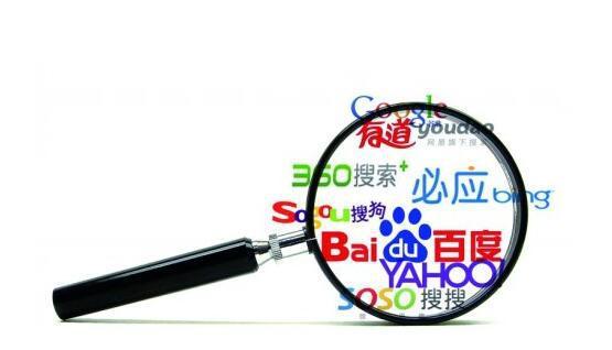 《小江SEO》:搜索引擎的工作原理