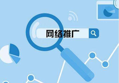 全网营销之seo营销:企业如何有效的进行网络推广?