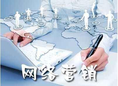 全网营销之seo营销:网络推广怎样做整合营销?