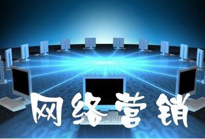 大数据对网络推广的意义是什么?