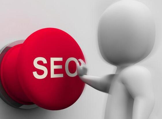 新做的企业网站怎么做SEO优化?