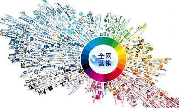 平时常见的全网营销方式都有哪些呢?