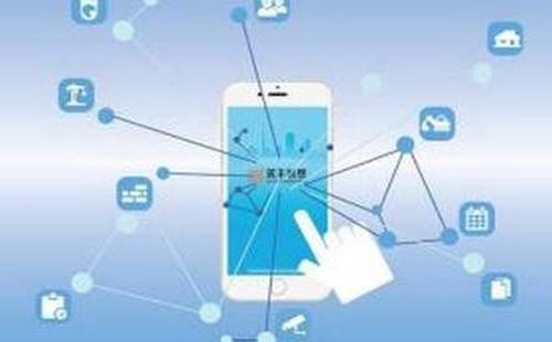 APP定制开发的兴起让移动互联网成为新的网络热点