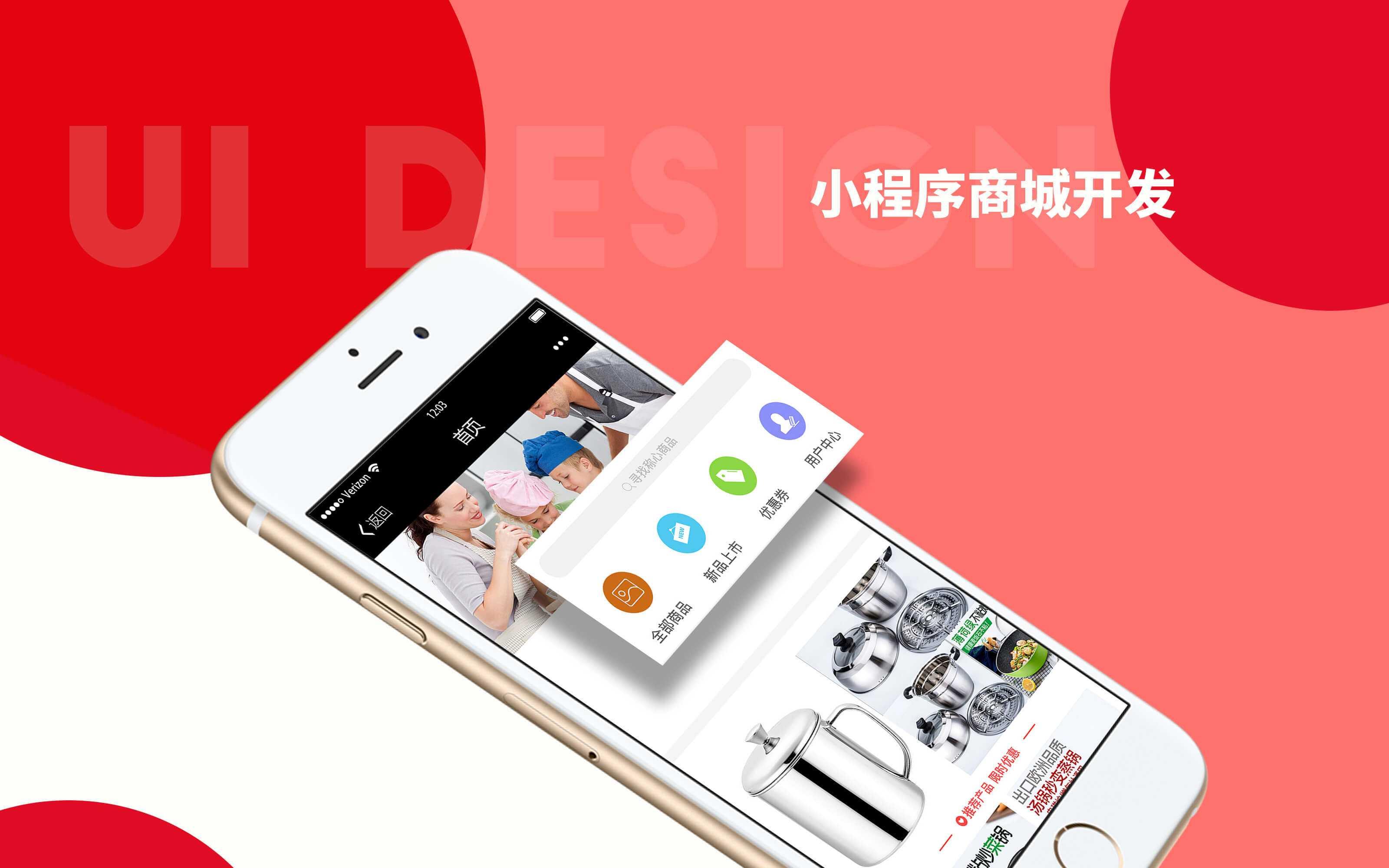 郑州企能微信营销推广解决方案