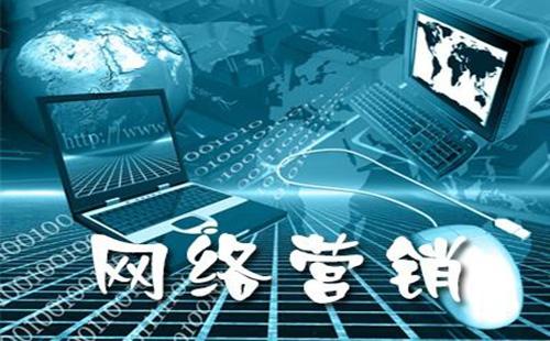 电子商务策划师李鹏网络营销培训总结