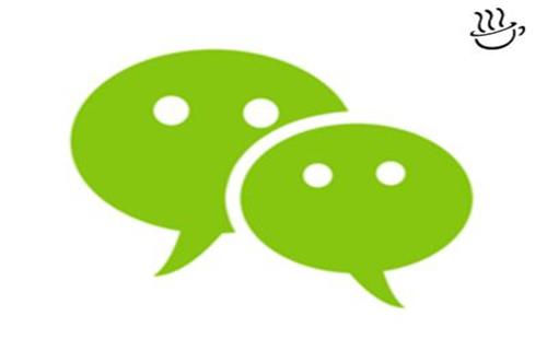 微信小程序能给企业带来什么?