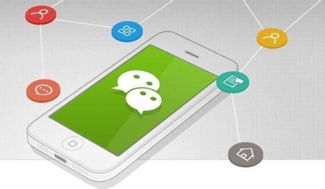 开发微信小程序的价值是什么?