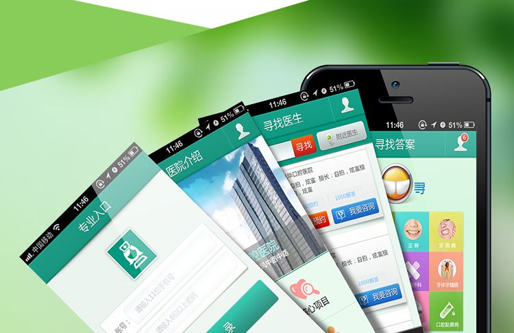 微信公众号需要结合商家自身情况定制开发相关的功能!