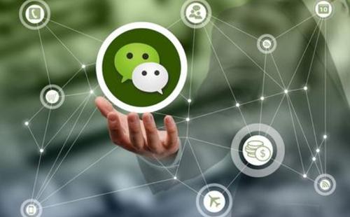 微信APP的开发对企业的发展有什么影响?