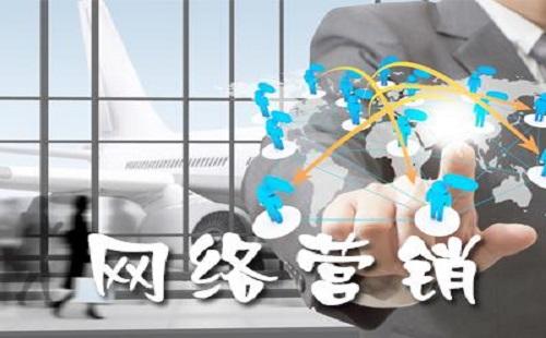 在郑州找网络公司做网站有哪些好处?