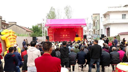 纪念黄琬公迁徙天门黄家岭650周年庆典