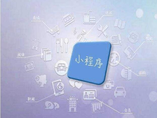 微信公众号的研发与推广