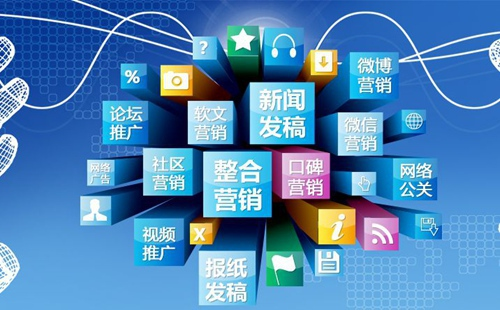 企业为什么要做微信公众号?企业开发微信公众号有什么好处?
