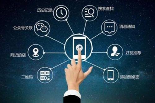 郑州微信小程序开发后要如何运营
